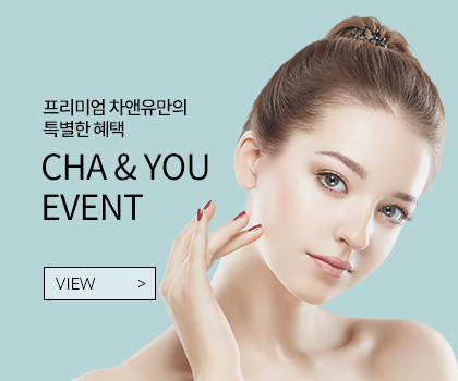 cha & you event